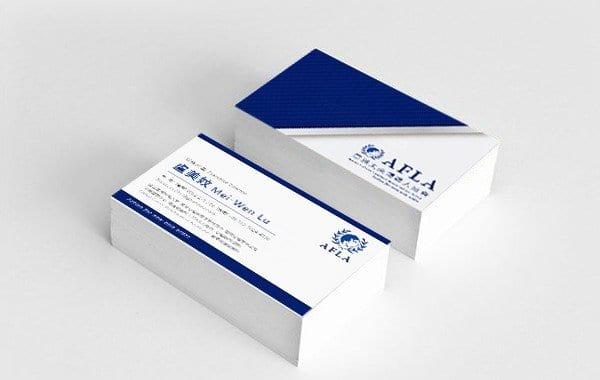 portfolio_AFLA_namecard