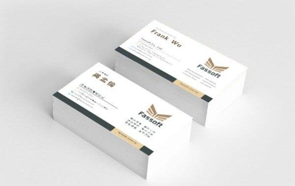 portfolio_fassoft_namecard