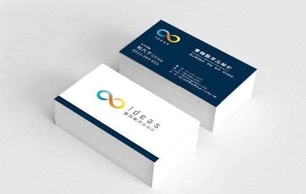 portfolio_ideas_namecard